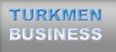 Продвижение товаров на рынок Туркменистана! Реклама.